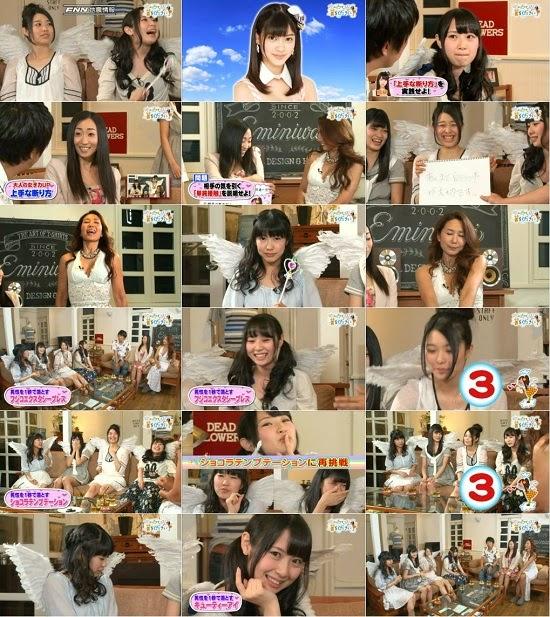 (TV-Variety)(720p) SKE48 – 高柳明音の「翼をください」 ep09 140730