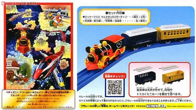 Đoàn Tầu hỏa hình chuột Mickey Western Locomotive rất dễ chơi và dễ sử dụng
