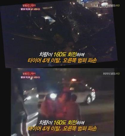 Park Shin Hye ถูกนำตัวส่งโรงพยาบาลอีกครั้ง