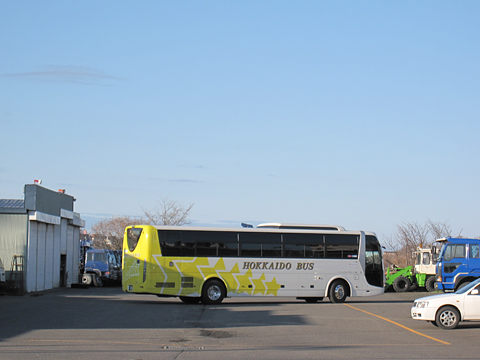 北海道バス「釧路特急ニュースター号」・993 湖陵高校前到着