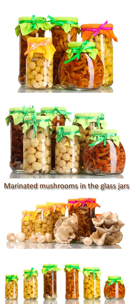 Stock Photo: Marinated mushrooms in the glass jars