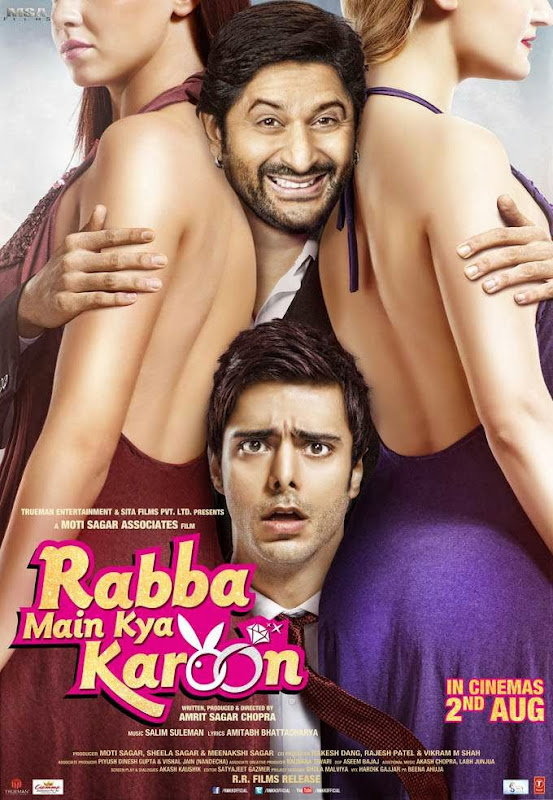 Poster Of Hindi Movie Rabba Main Kya Karoon (2013) Free Download Full New Hindi Movie Watch Online At Alldownloads4u.Com