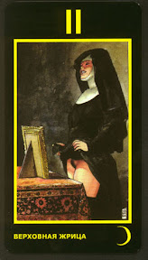 Блиц-вопросы - Страница 28 02_Major_Priestess