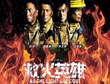 فيلم As the Light Goes Out