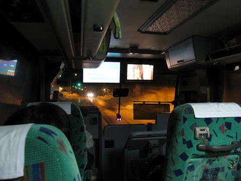道北バス「流氷もんべつ号」 1026 まもなく紋別市内