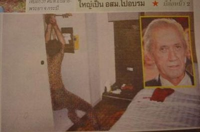 Carradine'S Naked Body Hanging In His Bangkok Hotel Room 71