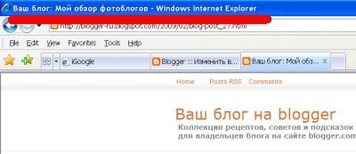 Заголовок браузера