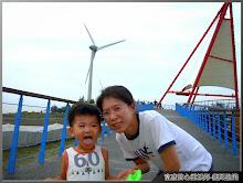 龍鳳漁港景觀橋留影