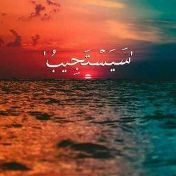 Esraa Ashraf picture