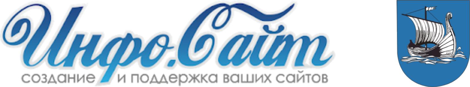 Жлобин 🌍 Новости : Информационный агрегатор Инфо-Сайт
