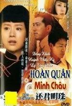 Hoàn Quân Minh Châu Thvl1