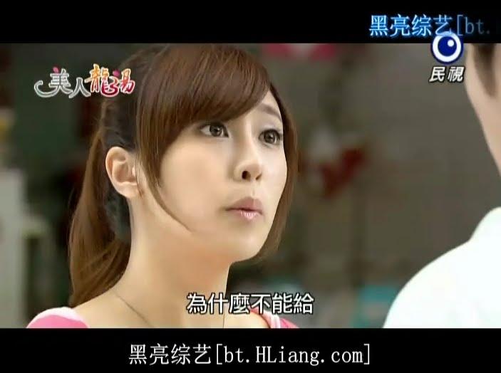Lin Ying Zhen
