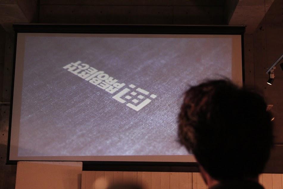 #啟動老布料再生:LeeBIRTH PROJECT 第三彈 『DEADSTOCK FABRIC』 1