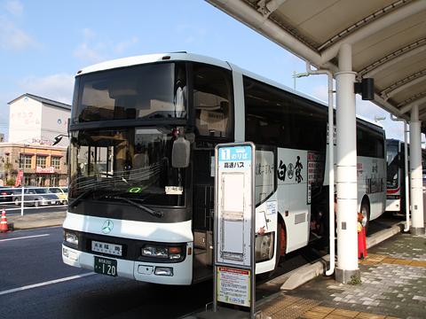いわさきバスネットワーク「桜島号」 ・120 鹿児島高速船T改札中