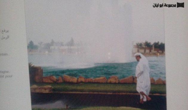 البوم الملك عبدالله الشخصي image020.jpg