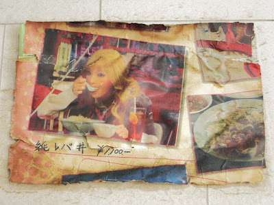 店内に貼られた浜崎あゆみの写真