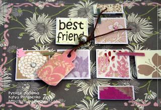 Открыточка Best friend, открытка ручной работы другу, inchies