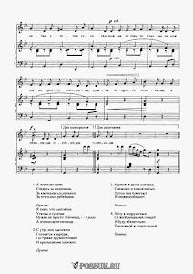 """Песня """"Птичница - отличница"""". Музыка Ю. Чичкова"""
