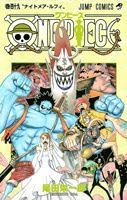 One Piece Manga Tomo 49