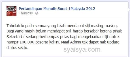 sijil pertandingan menulis surat 1 Malaysia 2012