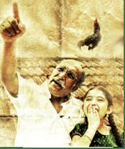 Saivam Vijay