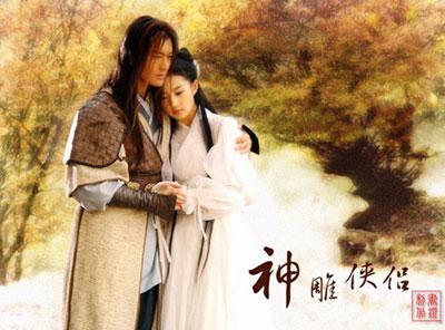 Dương Quá - Tiểu Long Nữ: Thiên niên chi luyến - Ảnh 6