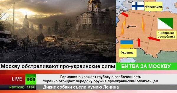 """Путин теряет контроль над Чечней и экономикой. Его """"мощь"""" ограничивается только телевизором, - политолог - Цензор.НЕТ 7234"""