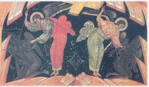 Orthodox Demonology 101