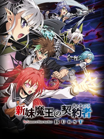 Shinmai Maou no Testament Burst 10/10 + Ova (HD + Ligero) [Sub Español][Sin Censura][MEGA-USERSCLOUD]