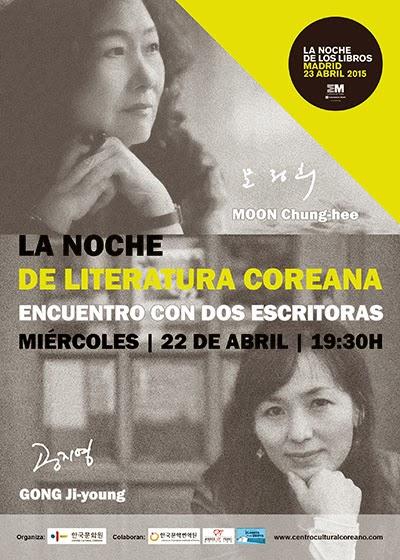 La Noche de Literatura Coreana, 22 de abril a partir de las 19,30. Centro Cultural Coreano