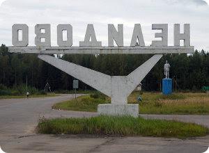 """""""Неделя викторин"""" стартовала в Нелидовском районе"""
