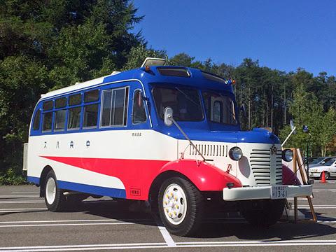 北海道バスフェスティバル2014 北海道中央バス「まき太郎」