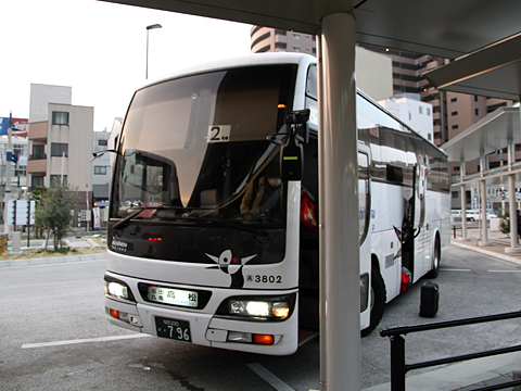 西鉄高速バス「さぬきエクスプレス福岡号」 3802 高松駅高速BT到着 その1(2014.12.30)