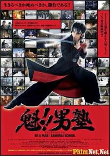 Samurai Học Đường - Be A Man! Samurai School - 2008