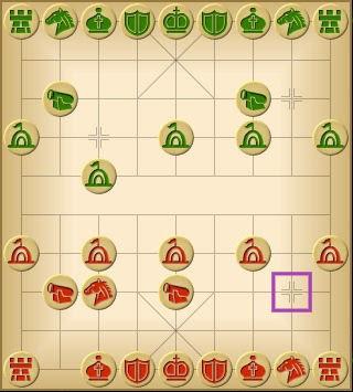 Chinese Chess V Pro