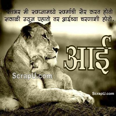 Raat bhar sapane me swarg ki sair karte rahe subah aankh khuli to Maa ke kadamo me sarr tha - Family Mother pictures