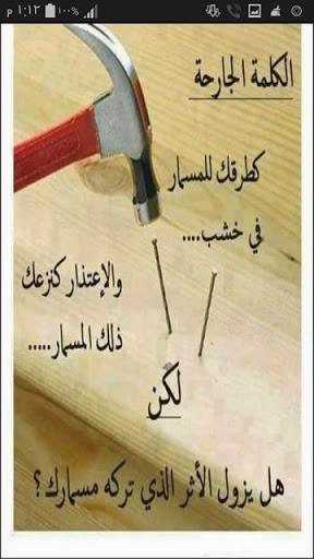 ابو شلش picture