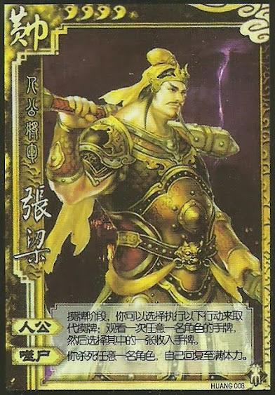 Zhang Liang 5