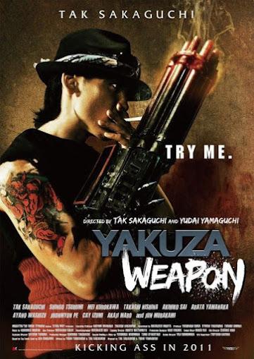 Yakuza Weapon ยากูซ่า ฝังแค้นแขนปืนกล HD [พากย์ไทย]