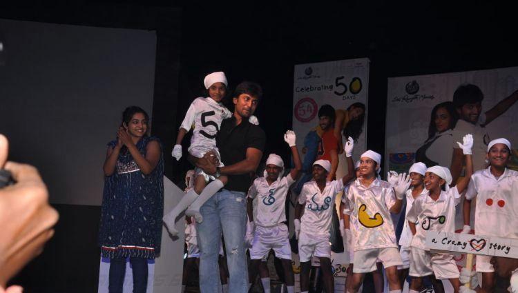 Ala Modalaindi Movie Online Hd