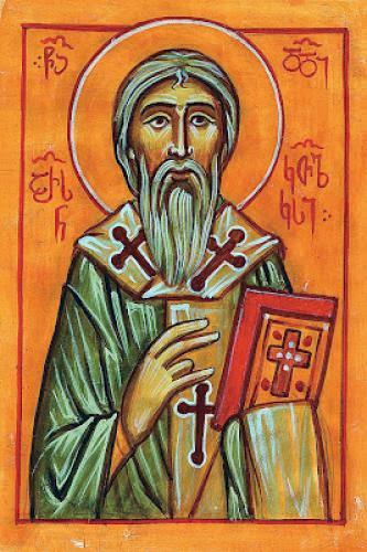 St Arsenius The Great Catholicos Of Georgia