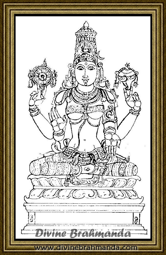 Soundarya Lahari Sloka, Yantra & Goddess To Drive Away Ill Effects Of Evil Spirits - 85