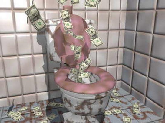 деньги в говно