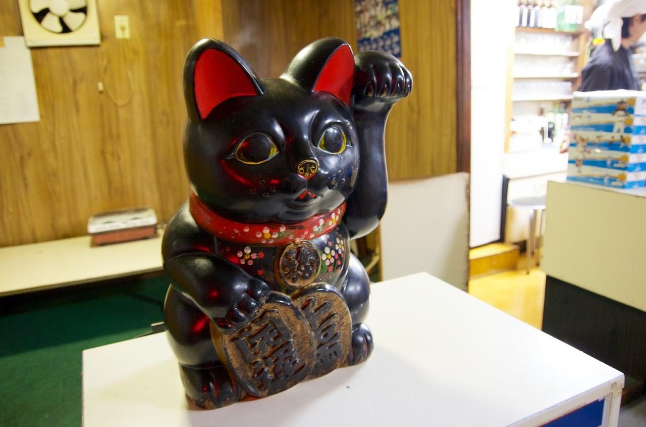 次郎長・招き猫