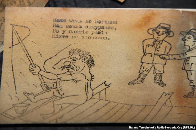 Карикатура, знайдена в архіві документів ОУН. На ній зображено Сталіна у вигляді чорта і підпис: «Каже Федь до Богдана / Наш вождь зажурився, / Бо у партію рабів / Ніхто не зловився»