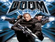 مشاهدة فيلم Doom