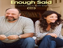 فيلم Enough Said