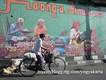 Akas industrial engineering seni lukis dinding seni for Mural yogyakarta