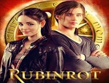 فيلم Rubinrot