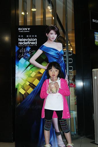 Celine Yap Photo 19